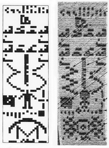 Arecibo message ( 1974) versus Chilbolton message (2001)